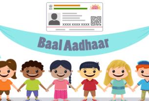 Baal Aadhaar